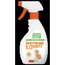 Умный спрей Api-San приучение к туалету для кошек экспресс эффект 200мл