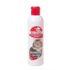 БиоВакс шампунь для кошек от блох, вшей, клещей и власоедов 250мл.