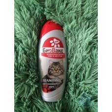 БиоВакс шампунь для длинношерстных кошек 355мл