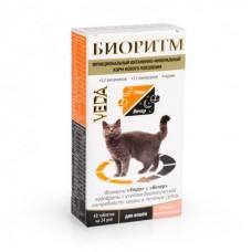 Veda БИОРИТМ функциональный витаминно-минеральный корм со вкусом морепродуктдля кошек, 48 табл.