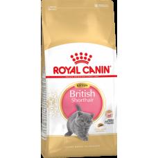 Royal Canin British Shorthair Kitten корм для британских короткошерстных котят в возрасте до 12 месяцев (2кг)