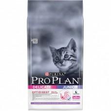 Pro Plan Delicate сухой корм для котят чувствительное пищеварение, индейка