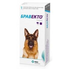 MSD Animal Health Бравекто таблетки для собак весом от 20 до 40 кг от блох и клещей, 1 шт.