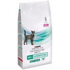 Purina Pro Plan Veterinary Diets EN Gastrointestinal корм для кошек при заболеваниях ЖКТ (1,5кг)